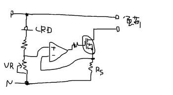 定電流概要.png
