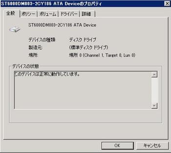 st6000dm003.jpg